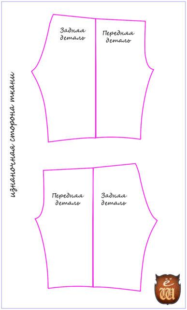 Схема раскладки на ткани