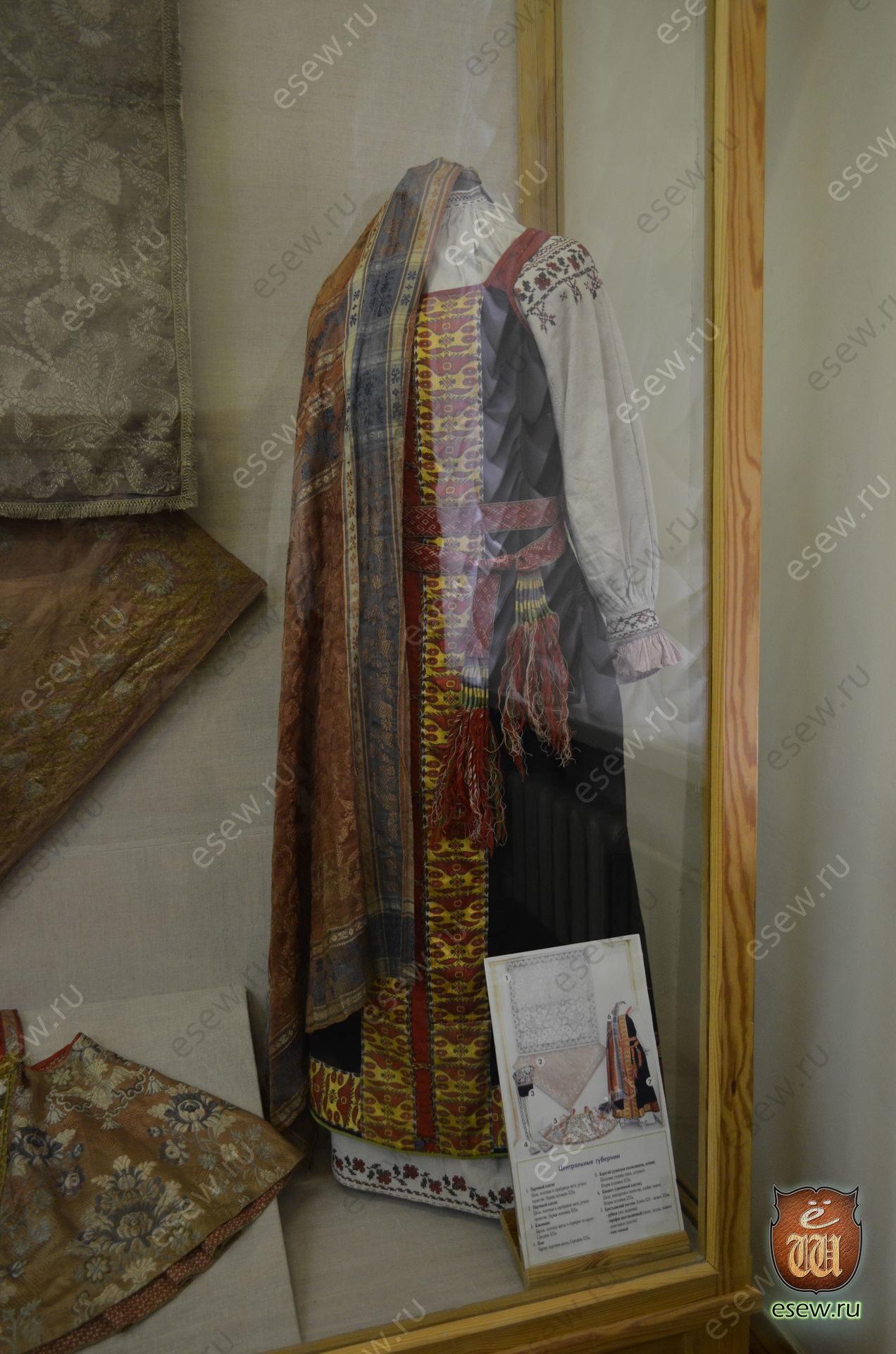 Крестьянский костюм, кон.19-нач.20в.