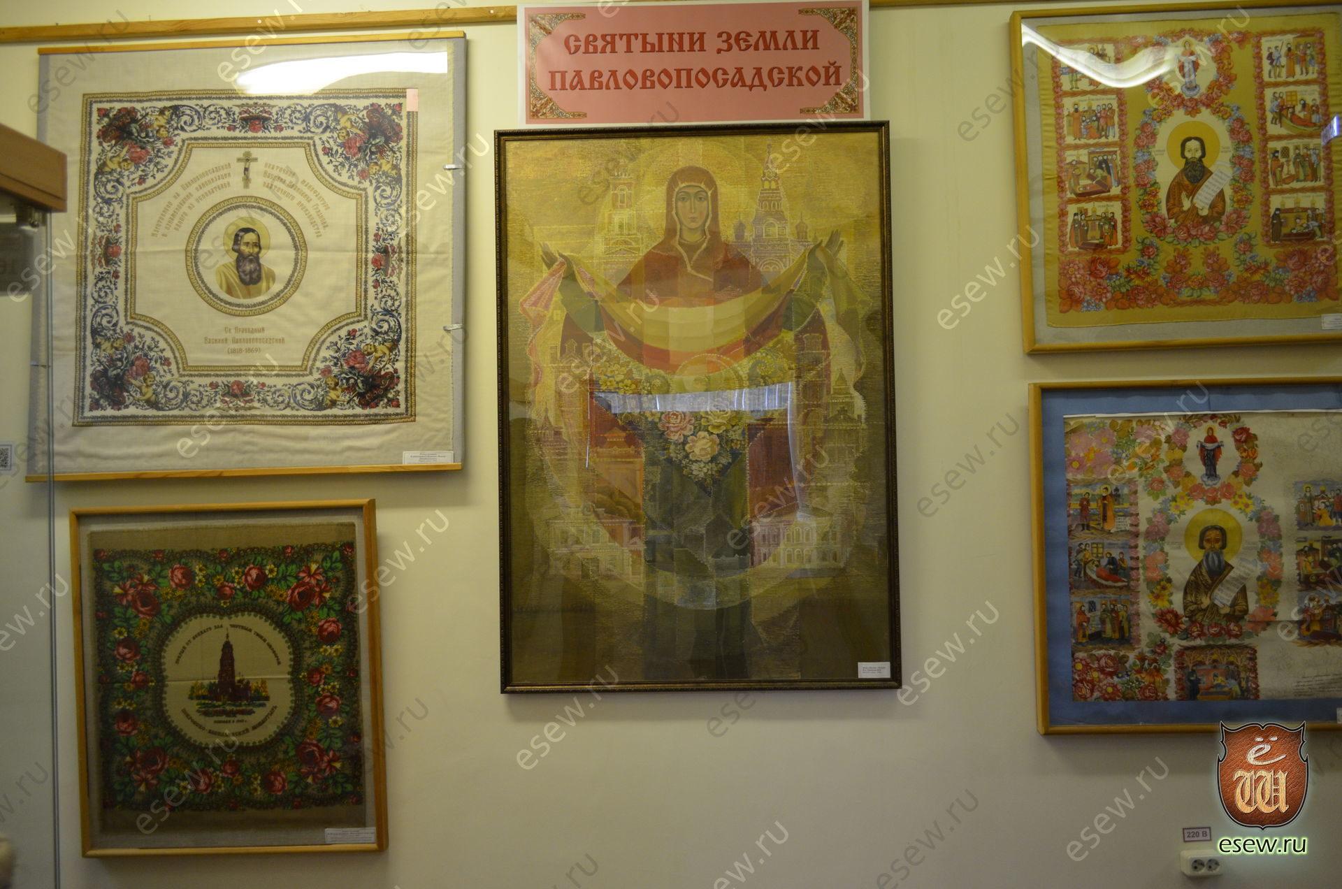 Платки со святынями